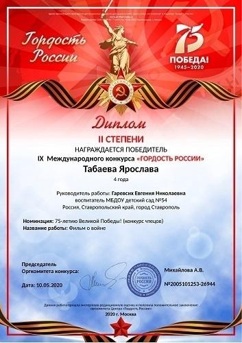 diplom-2005101253-26944-1