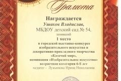 КАЗАЧИЙ МИР